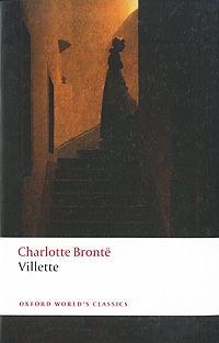 Villette writing for immortality – women and the emergence of high literary culture in america