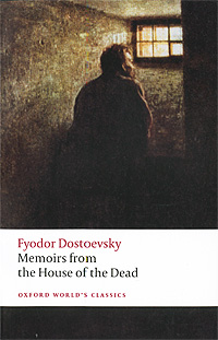 Memoirs from the House of the Dead dostoevsky f the gambler and the house of the dead