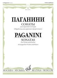 Н. Паганини Сонаты для скрипки и гитары. Обработка для скрипки и фортепиано аксессуары для скрипки 2cd 7 8