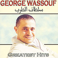 George Wassouf. Greatest Hits