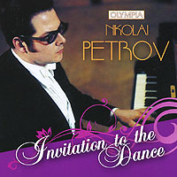 Николай Петров Nikolai Petrov. Invitation To The Dance