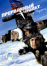 Никита Зверев  (