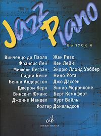Jazz Piano. Выпуск 6 александр руденко эстрадные и джазовые композиции для фортепиано тетрадь 1