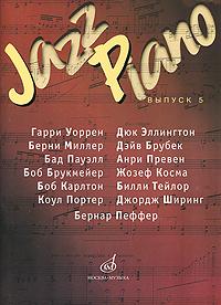 Jazz Piano. Выпуск 5 александр руденко эстрадные и джазовые композиции для фортепиано тетрадь 1