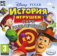 Zakazat.ru История игрушек: Парк развлечений