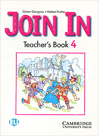 Join In: Teacher's Book 4 nesbit e five children and it
