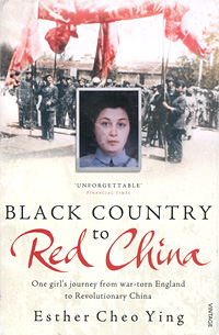Black Country to Red China: One Girl's Journey From War-Torn England to Revolutionary China new england textiles in the nineteenth century – profits
