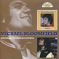 Michael Bloomfield. Analine / Michael Bloomfield