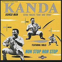 Kanda Bongo Man Kanda Bongo Man. Non Stop Non Stop rhf3 balanced core cartridge turbo chra turbine for mazda bongo passenger titan 4wd rfcdt rft vb410084 vc410084 ve410084 vj34