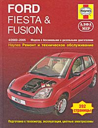 Р. М. Джекс Ford Fiesta & Fusion 2002-2005. Ремонт и техническое обслуживание mercedes benz ml w163 ml320 ml430 модели 1997 2002 гг выпуска с бензиновыми двигателями m112 3 2 л и m113 4 3 л руководство по ремонту и техническому обслуживанию