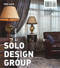 Solo Design Group. Интерьеры