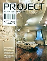 Project Урал 2009. Том 1. Дизайн. Интерьер акушерский пессарий где в тюмени