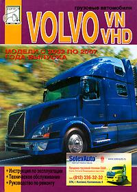 Zakazat.ru: Грузовые автомобили Volvo VN, VHD. Инструкция по эксплуатации. Техническое обслуживание. Руководство по ремонту