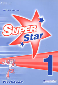 Super Star 1: Workbook good wives beginner level