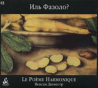 Винсент Дюместре,Le Poeme Harmonique Венсан Дюместр. Иль Фазоло?