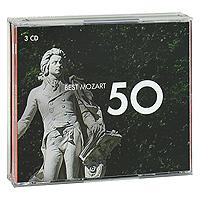Герберт Караян,Томас Бичем,Нэвилл Мерринер,Дэвид Зинман,Джеффри Тэйт Best Mozart 50 (3 CD)