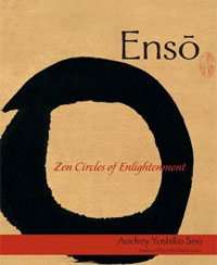 Enso: Zen Circles of Enlightenment willa cather death comes for the archbishop