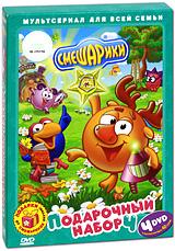 Смешарики: Подарочный набор 4 (4 DVD)