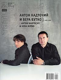 Tatlin Mono, 2(11)58, 2008