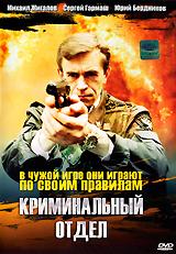 Михаил Жигалов  (