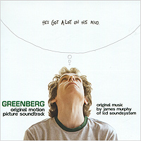 Greenberg. Original Motion Picture Soundtrack confessions of a shopaholic original soundtrack