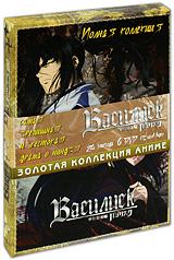Zakazat.ru Василиск. Полная коллекция (6 DVD)