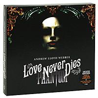 DVD-диск содержит: