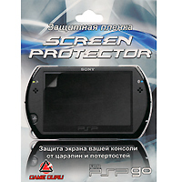 Защитная пленка для PSP Go, Game Guru