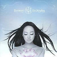 Harmony. Sa Dingding