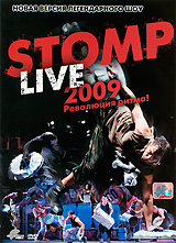 Stomp:  Live Yes/No Productions
