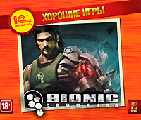 Хорошие игры. Bionic Commando