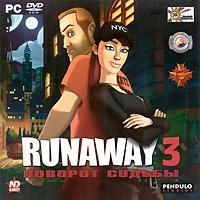 Runaway 3: Поворот судьбы, Pendulo Studios