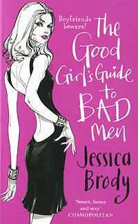 Good Girl's Guide to Bad Men  цена и фото
