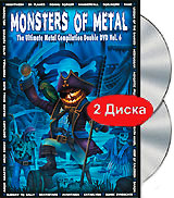 Various Artists: Monsters of Metal - The Ultimate Metal Compilation Vol. 6 (2 DVD) saxon saxon saxon remastered edition