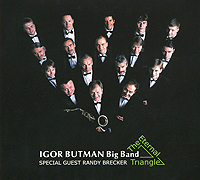 Igor Butman Big Band Igor Butman Big Band. The Eternal Triangle сабо желтые igor ут 00015490