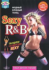 Результат уже после трех недель занятий!    Громкий, яркий, агрессивный стиль с акцентированной ритмикой и общей атмосферой телесной чувственности, Sexy R'n'B, сочетает в себе элементы динамичного хип-хопа, расслабленного джаза, чувственного R'n'B и откровенной стрип-пластики. Sexy R'n'B - это ультрамодное танцевальное направление! Почему все хотят танцевать Sexy R'n'B? Сексуально, дерзко, развязно и свободно - так танцуют в стиле Sexy R'n'B. Beyonce, Shakira, Jennifer Lopez, Christina Aguilera, Britney Spears и... Может быть, вы - следующая? Для этого стоит потрудиться!  В фильме - осваиваем основные специфические движения Sexy R'n'B:    кач, shake: мышцы живота напряжены, остальные мышцы тела в этот момент расслаблены. Свободные ритмичные движения корпусом создают ощущение беззаботности и развязности. heartbeat  - ваша грудная клетка имитирует стук сердца; бедра:  чувственные волны и вращения притягивают взгляд; развиваем гибкость и пластику  - добавляем в коктейль R'n'B оттенок