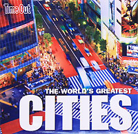 The World's Greatest Cities fantastic cities a coloring book of amazing places real and imagined