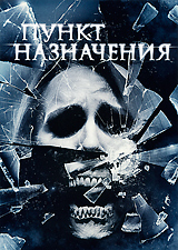Кассовые сборы в России - 13 500 000 USD!   Бобби Кампо  (
