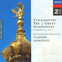 Владимир Ашкенази,Philharmonia Orchestra Vladimir Ashkenazy. Tchaikovsky. Symphonies 4 - 6 (2 CD) tchaikovsky tchaikovskyevgeny mravinsky symphonies nos 4 5 6 3 lp