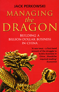 Managing the Dragon elena samsonova the new technology of managing your life