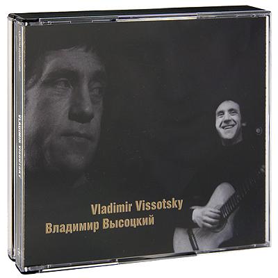Владимир Высоцкий.  Лучшие песни (3 CD)