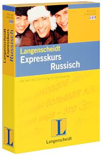 Expresskurs Russisch...
