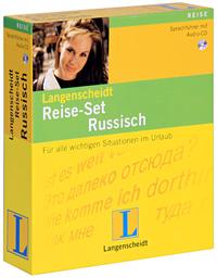 Langenscheidt Reise-Set Russisch (+ CD-ROM) выпрямитель для волос valera 645 01 page 9