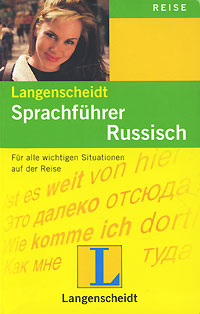 Sprachfuhrer: Russisch die reise nach trulala