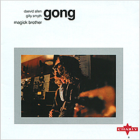 Gong Gong. Magick Brother