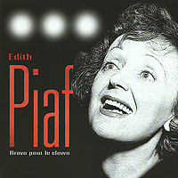 Эдит Пиаф Edith Piaf. Bravo Pour Le Clown эдит пиаф edith piaf fais moi valser 2 cd