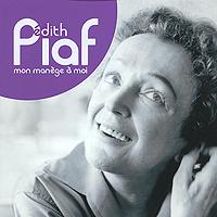 Эдит Пиаф Edith Piaf. Mon Manege A Moi avec moi смягчающие носочки