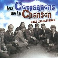Les Compagnons De La Chanson Les Compagnons De La Chanson. Si Tous Les Gars Du Monde epiphone ltd matt heafy signature les paul custom ebony