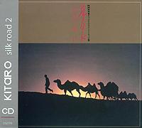 Zakazat.ru Kitaro. Silk Road 2