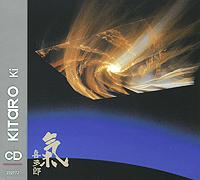 Китаро Kitaro. Ki